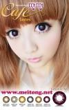 GEO MIMI卡布奇诺(紫色)美瞳