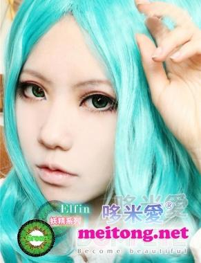 妖精美瞳(绿色)